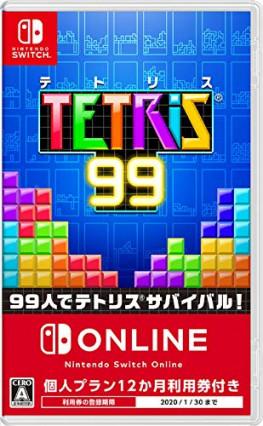 Tetris 99 avec un an d'abonnement au service online de la Switch