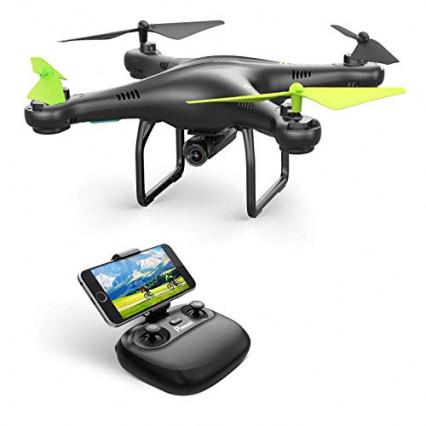 Le drone le moins cher