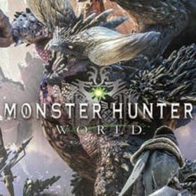 ※PS4版プレイ代行※イベントクエスト3回代行させて頂きます。  モンスターハンターワールド(MHW)のアカウントデータ、RMTの販売・買取一覧