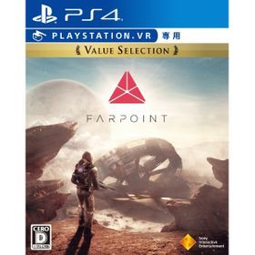 【中古】Farpoint Value Selection(VR専用) ゲーム PS4