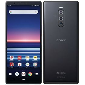 Xperia 1 Purple 64 GB Softbank