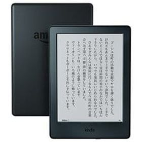 Kindle 第7世代
