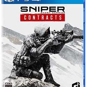Sniper Ghost Warrior Contracts (輸入版:北米) - PS4 PlayStation 4