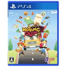 Moving Out(輸入版:北米)- PS4 PlayStation 4