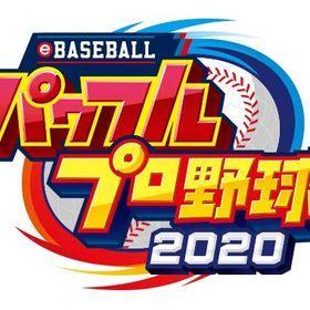 <PS4版>eBASEBALLパワフルプロ野球2020 PlayStation 4