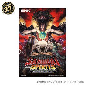 【中古】サムライスピリッツ ネオジオコレクション ゲーム PS4