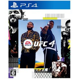EA SPORTS UFC 4 - PS4 PlayStation 4