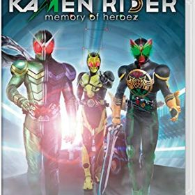 KAMENRIDER memory of heroez -Switch 通常版 Premium Sound Edition