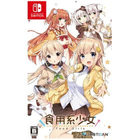 【中古】食用系少女 Food Girls ゲーム Nintendo Switch
