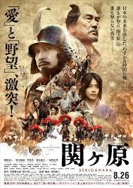 俳優、平岳  - 映画「関ヶ原」で存在感をアピール! 俳優、平岳大とは?