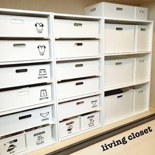 赤ちゃん服収納 IKEA에 대한 이미지 검색결과