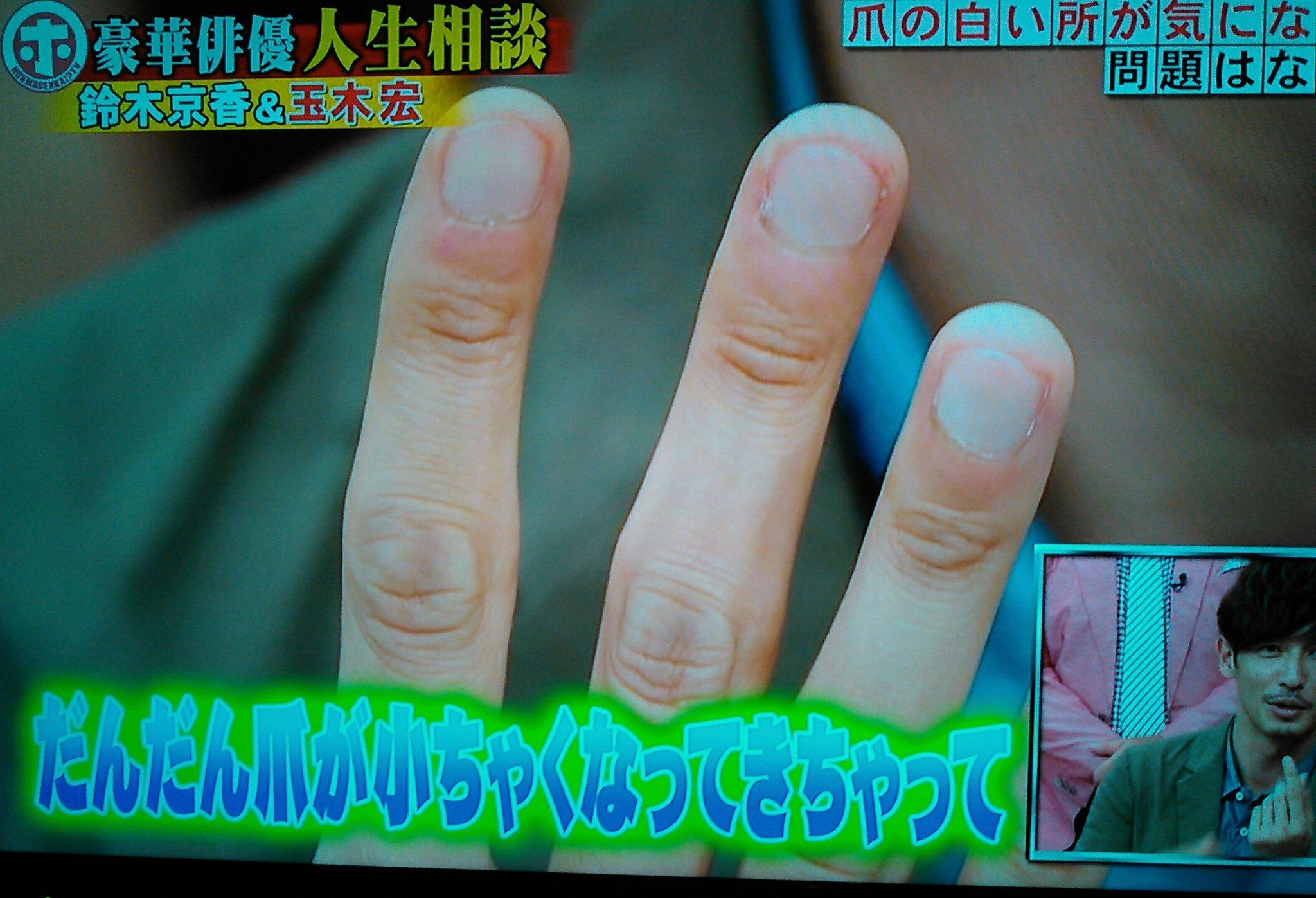 tamakihiroshi hurdle marry DKKy7gIUIAEaRrU - 玉木宏が恋人へ求める条件と、高すぎる結婚へのハードル