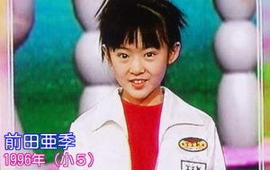 yamadaao kinonotabi animation mig - アニメ版キノの旅でキノ役を務めた女優の前田愛と、声優の前田愛