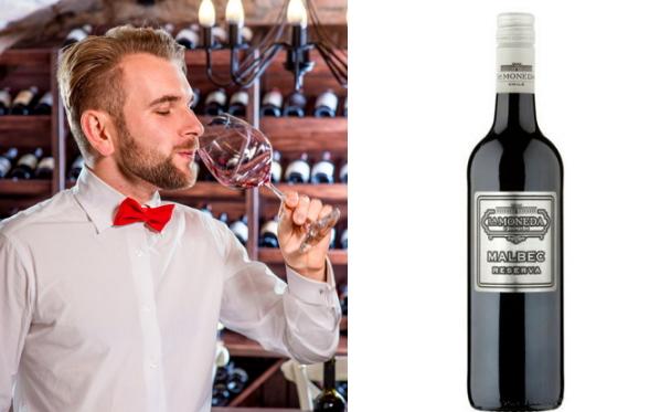 1 20 - 【注目】700円のワインがブラインドテイスティングで「世界一」に選ばれた!
