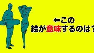 hachi_iwate