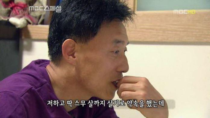 """10 3 - """"20살까지 살기로 약속했는데""""...17살 안내견의 안타까운 죽음"""
