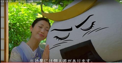 111111 - 成人女優を出演させる宮城宣伝映像が猥褻