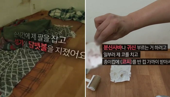 4mk5ws9ov4jvu5012gvf - 구강성교 강요하고 여동생 강간 협박까지...'동급생 감금 폭행 사건'
