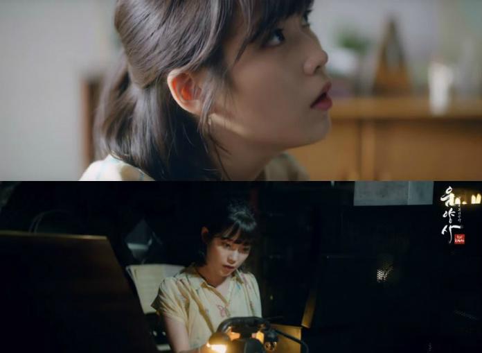 001 1 - 겜덕부터 일반인까지 난리난 '아이유'의 '음양사 for kakao' 공식 테마곡 영상