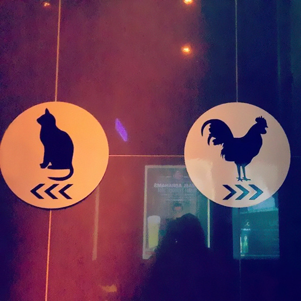 11a funnybathroomsigns - 16 Hilarious and Clever Bathroom Signs