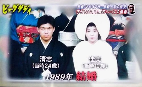 1235898 - 【芸能人ネタ】 ビックダディがAV男優デビューへ!7度目の離婚と現在は!?
