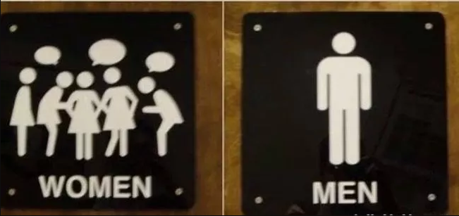 15b funnybathroomsigns r - 16 Hilarious and Clever Bathroom Signs