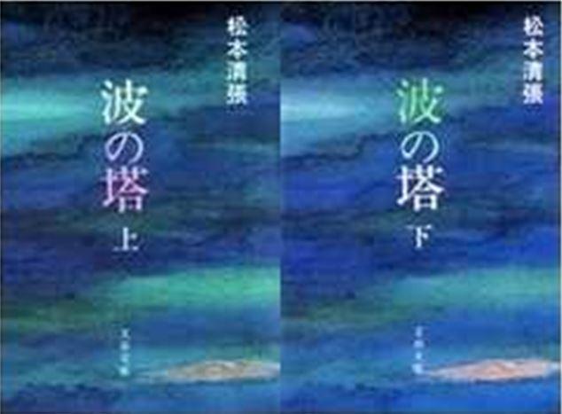 1708260702 - 한 번 들어가면 나올 수 없는 죽음의 숲 '주카이'... 일본의 '자살명소'