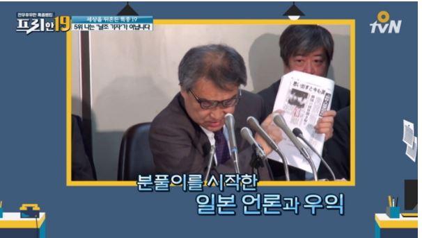 1708300106 - '위안부' 진실 알리기 위해... 20년째 '살해 협박' 당하는 일본 기자