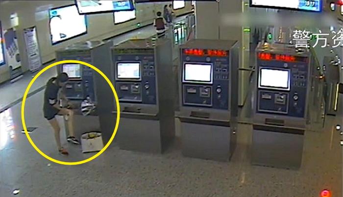 4ffj3y702rb8j2r20824 - 지하철역에서 여성들 상대로 '정액테러'한 변태남