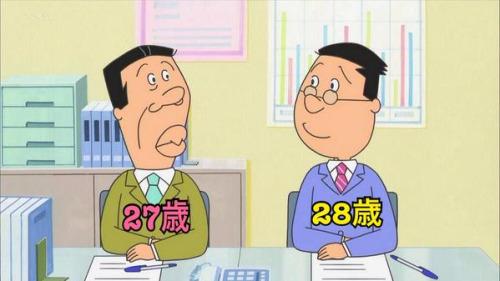 an002 - 国民的長寿アニメである『サザエさん』、登場人物の意外なプロフィールを大公開!