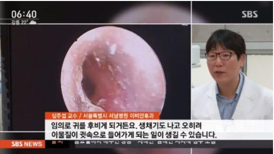 article 1 4 sbsnews - 세균이 득실득실, 물놀이 할 때는 더 위험한 '이것'