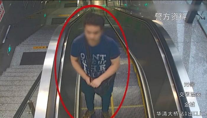 cu71i57u4xyoqscm95p1 - 지하철역에서 여성들 상대로 '정액테러'한 변태남