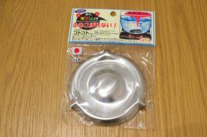 daiso 10 300x199 - ダイソーおすすめ人気商品まとめて紹介!