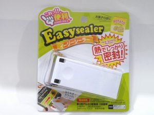 daiso 9 300x225 - ダイソーおすすめ人気商品まとめて紹介!