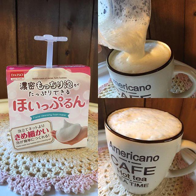 daiso 4 - ダイソーおすすめ人気商品まとめて紹介!