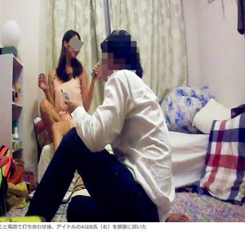 friday 11 - 【画像】流出写真からグラドル美人局Aの正体がバレた?