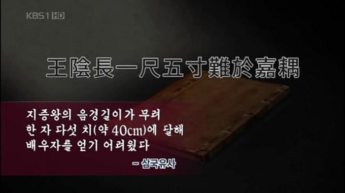 kbs '역사스페셜'