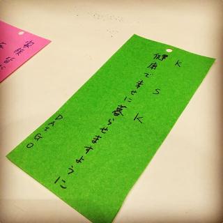 img 599d4b9290554 - DAIGOと北川景子、美男美女夫婦にそっくりな子供が⁉