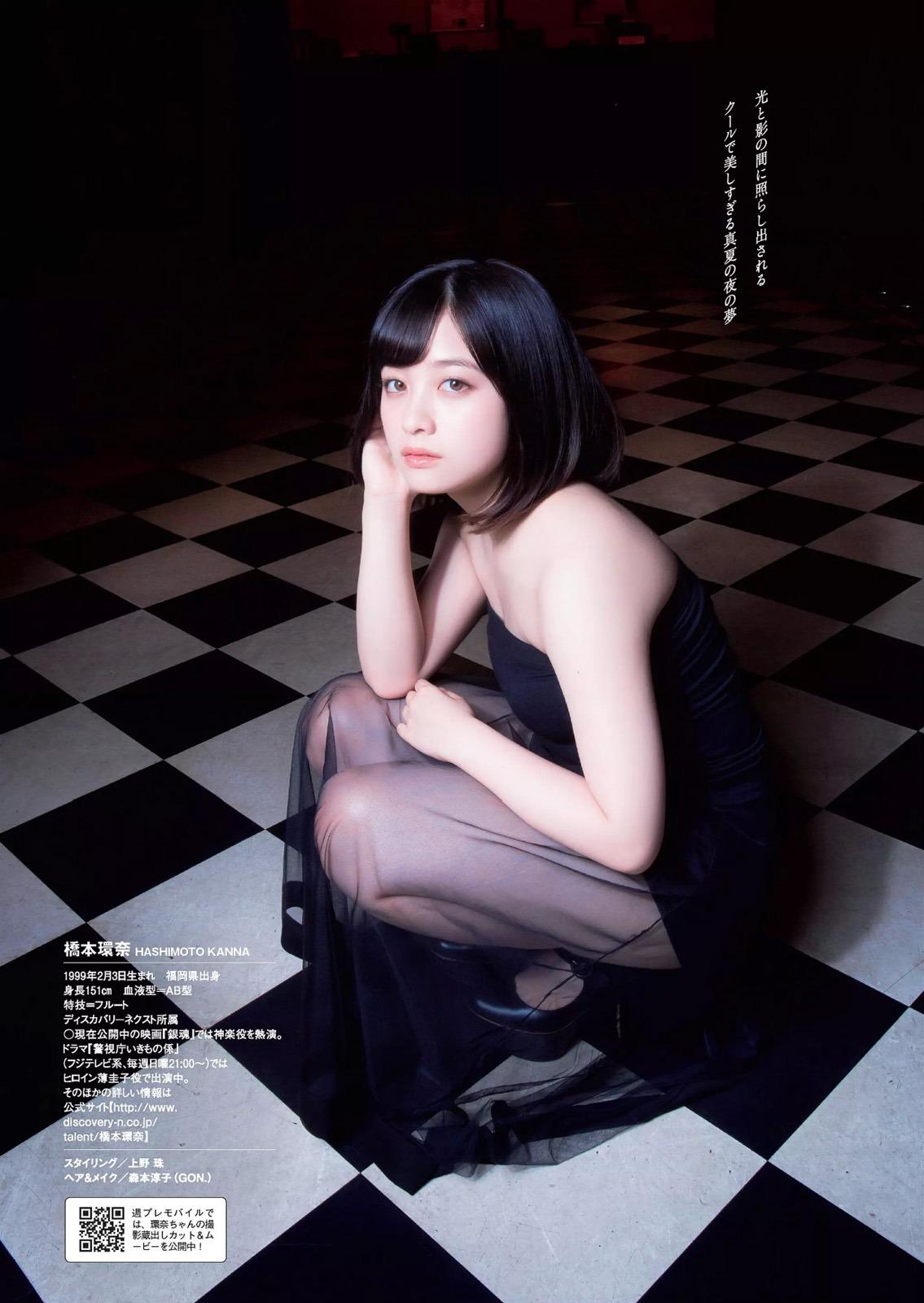 img 59a3cb8c9eeca - 千年に一度のアイドル、橋本環奈ちゃん!久々のグラビア画像!