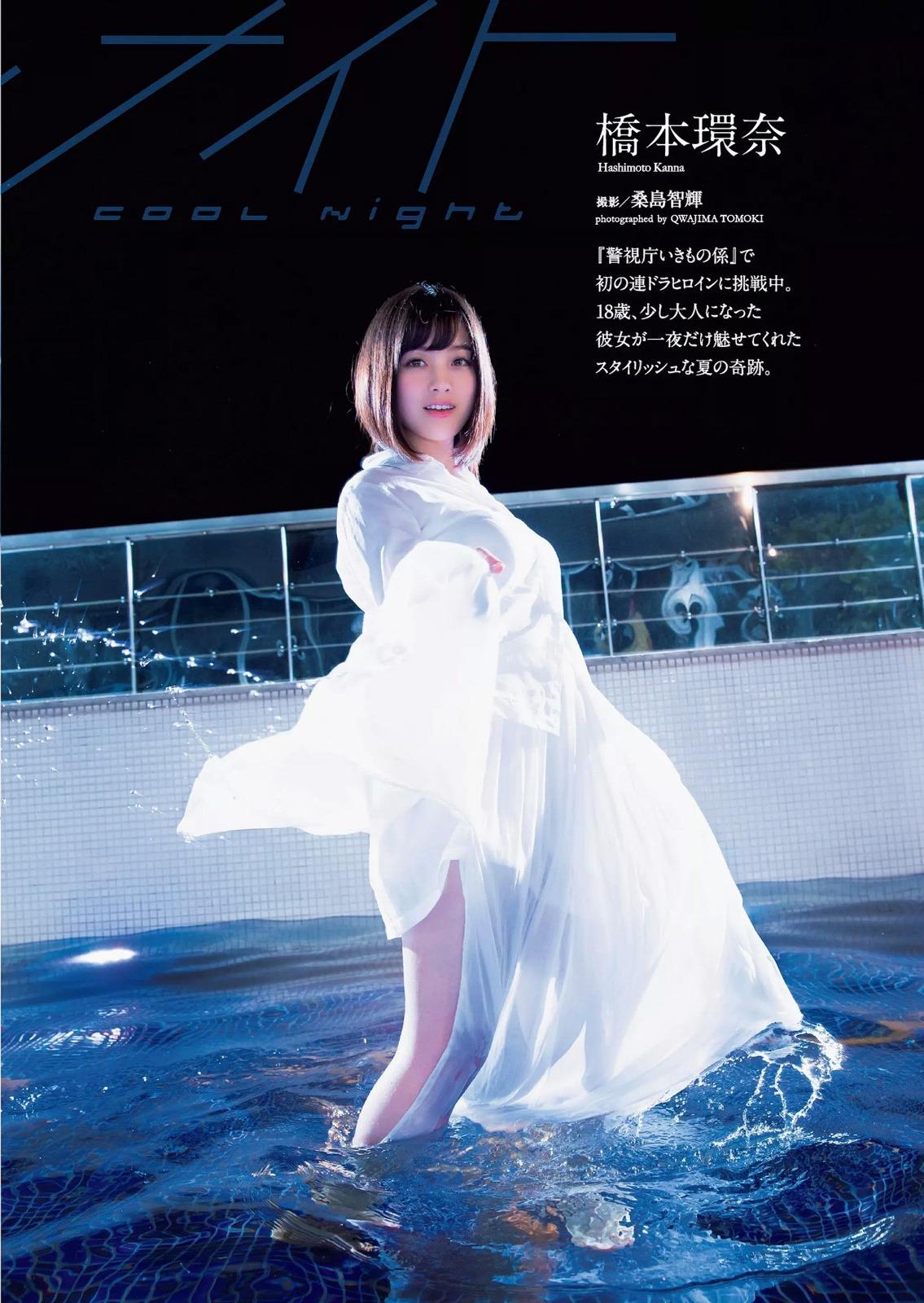img 59a3cc437e0a6 - 千年に一度のアイドル、橋本環奈ちゃん!久々のグラビア画像!