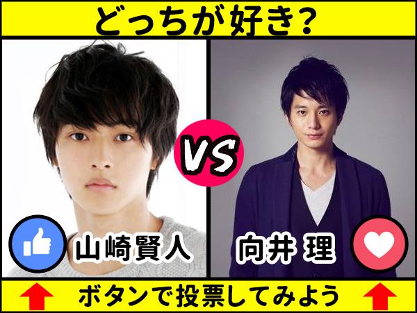 kk07 1 - 「どっちランキング戦」ー好きな俳優はどっち?