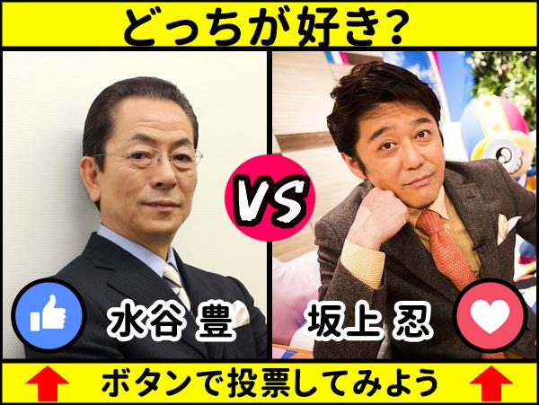 kk08 1 - 「どっちランキング戦」ー好きな俳優はどっち?