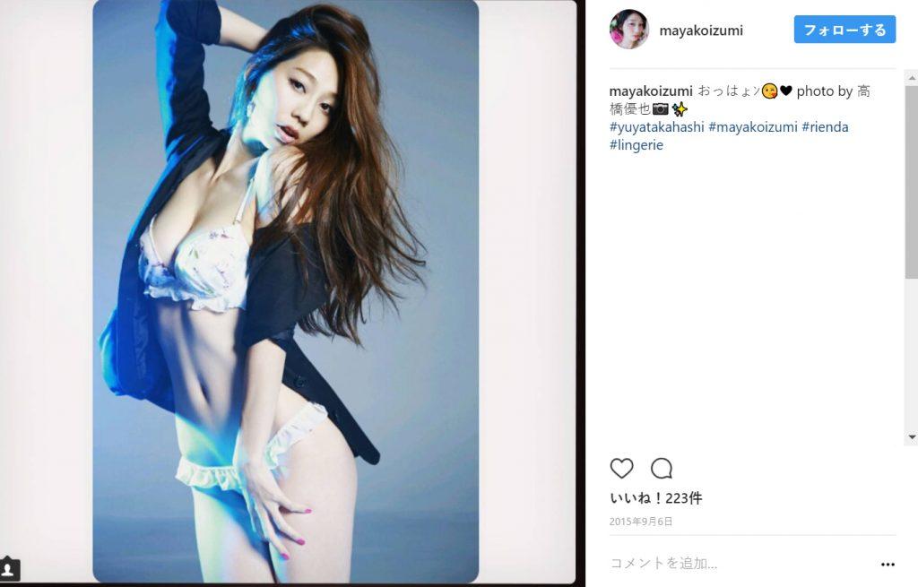 koizumi9 1024x655 - 【画像】流出写真からグラドル美人局Aの正体がバレた?
