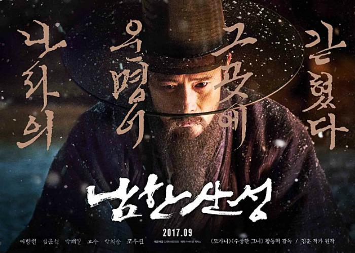 movie 1 - 캐스팅 난리난 올 가을 국내 영화 기대작 3편 (영상)
