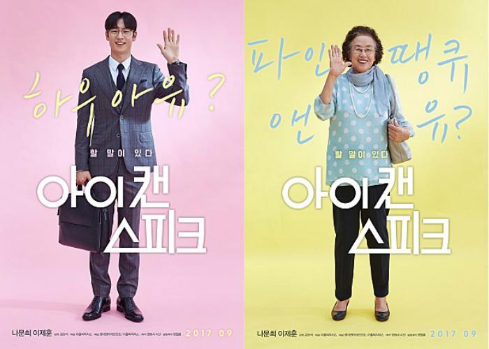 movie 2 - 캐스팅 난리난 올 가을 국내 영화 기대작 3편 (영상)