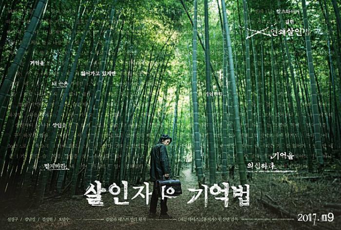 movie 3 - 캐스팅 난리난 올 가을 국내 영화 기대작 3편 (영상)