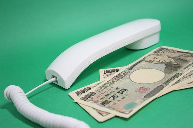 yen 1576311 640 - 「675」ではじまる電話は危険!着信や折り返しに注意!