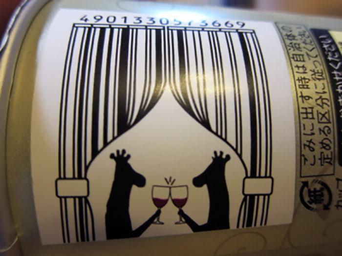 clever barcode designs 107 599e842c63fdf  700 - 삑! 평범함을 거부하는 예술적인 바코드 디자인 모음 (사진 19장)