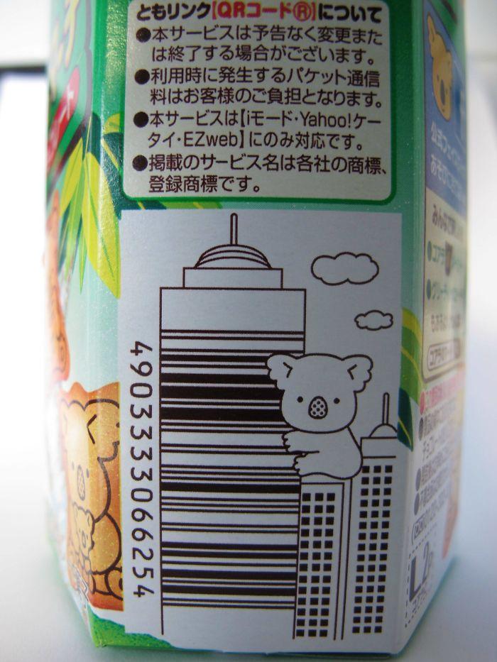 different barcode design 599c124e8eaf2  700 - 삑! 평범함을 거부하는 예술적인 바코드 디자인 모음 (사진 19장)