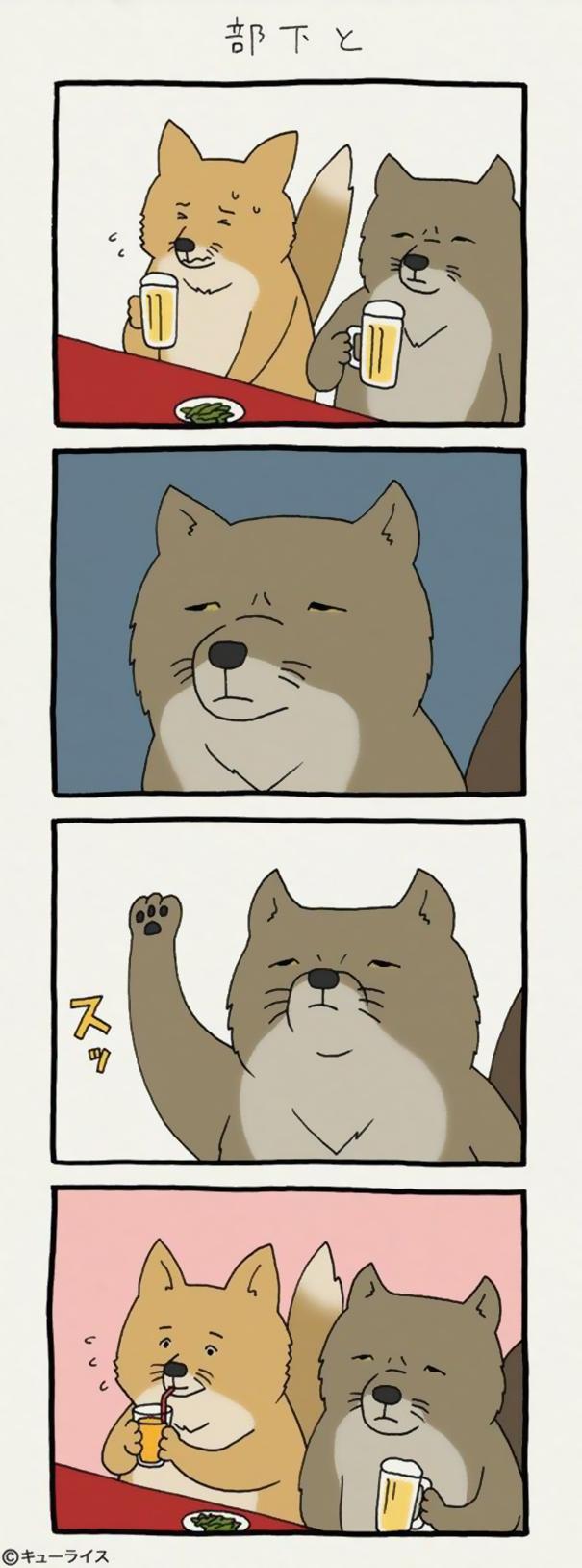 dog cartoon comics qrais japan 2 59895b1d7090d  605 - 우울한 당신을 웃게 해줄 '착한 티벳 여우' 4컷 만화